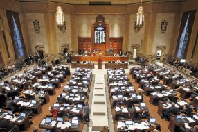 Chamber of the Louisiana House of Representatives